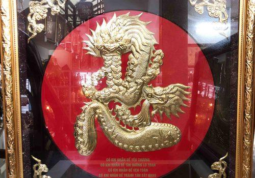Chữ Nhẫn Hóa Rồng