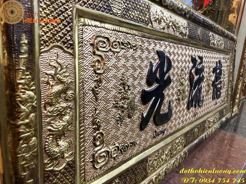 Cuốn Thư Bằng Đồng